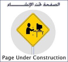 pageunder