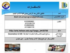 67376047_2364330550312819_5166092392838725632_n